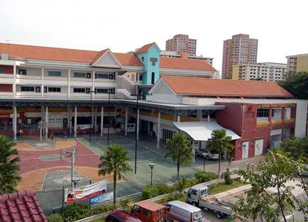 Jurong Spring Community Club