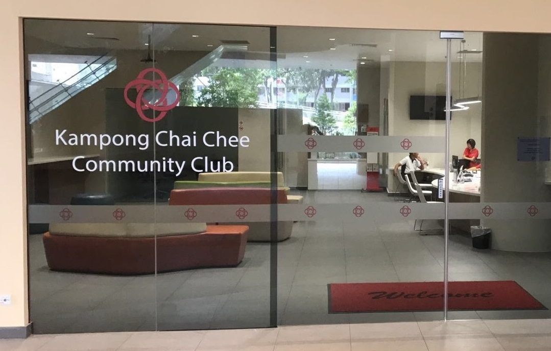 Kampong Chai Chee Community Club at Heartbeat@Bedok