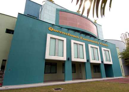 Queenstown Community Centre