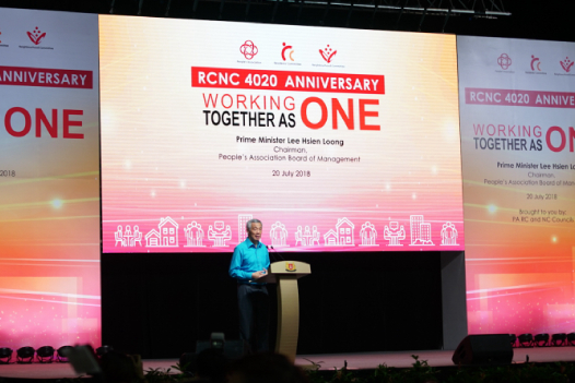 PA Chairman, Prime Minister Lee Hsien Loong delivering a speech on the roles and evolution of RCs and NCs