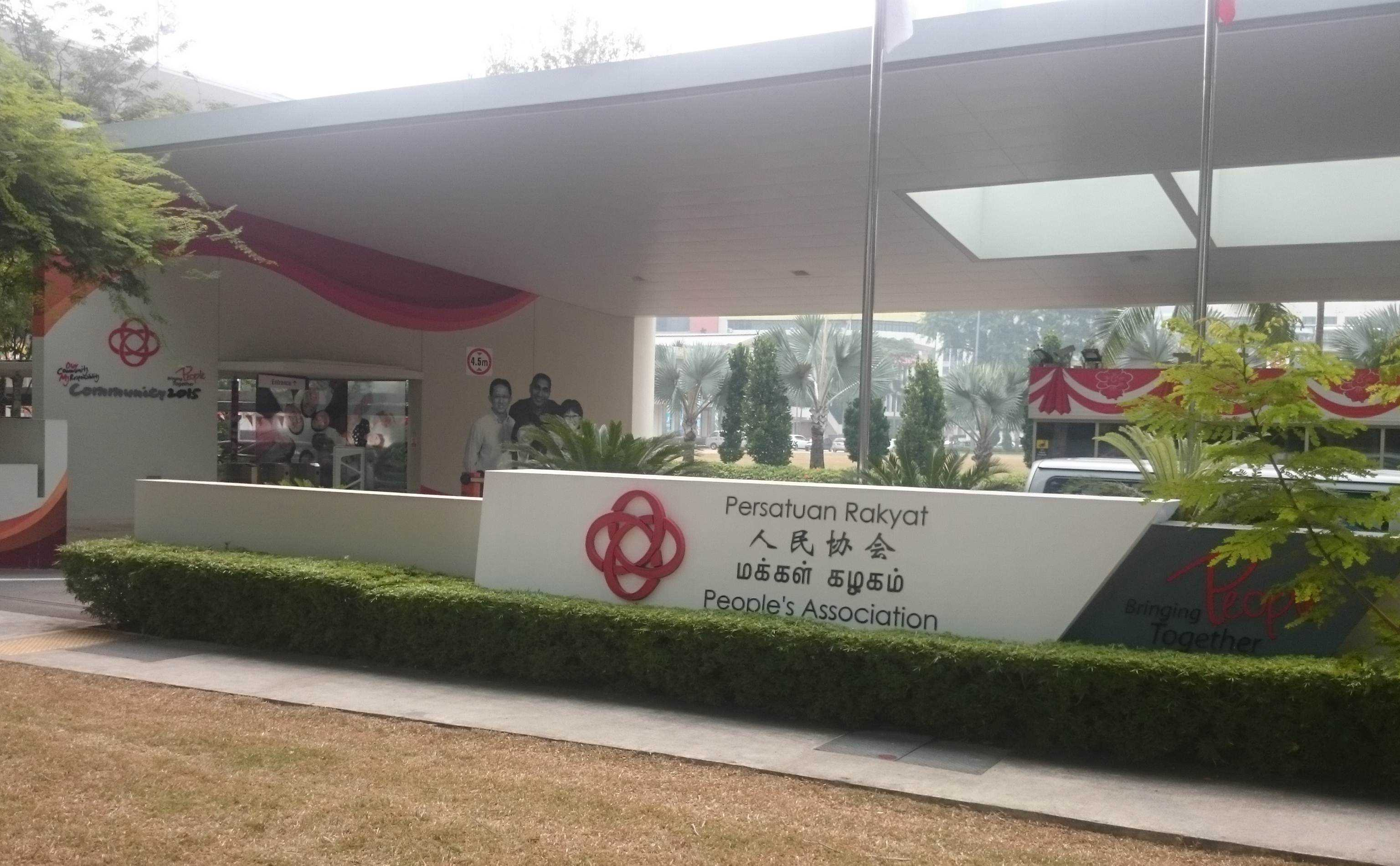 The People's Association Headquarters