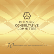 Citizens' Consultative Committee: 50 years of Strong Bonds, Active Community 1965 – 2015