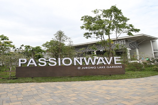 PAssion WaVe @ Jurong Lake Gardens